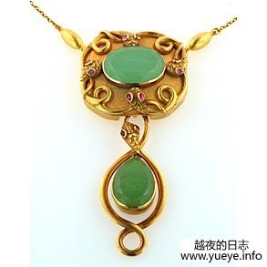 GOLD CHRYSOPRASE AND RUBY SUITE
